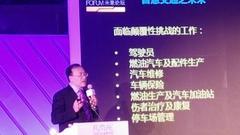 王印海:颠覆性创新科技有利于缓解交通拥堵