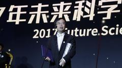 潘建伟获奖感言:量子卫星能成功发射得益于国家经济发展