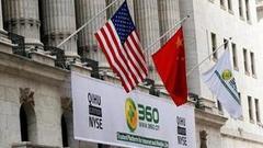 外媒:奇虎360已提取30亿美元贷款用于支持私有化交易