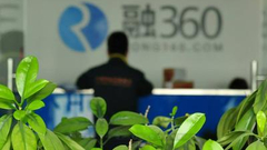 融360更新招股书:发行价8.5-10.5美元 最多融资2.7亿美元
