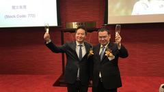阅文上市 创始人吴文辉从普通程序员到身价30亿