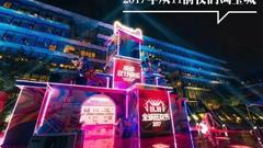 吴晓波:双十一第一年只有27家商户没有拒绝马云邀请