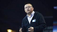 阿里巴巴王帅否认俞永福离职传闻:胡扯
