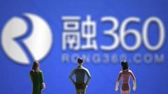 融360将发行价定为8美元 低于发行价区间下限