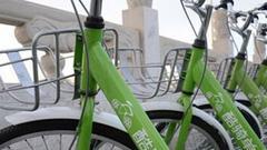 酷骑单车退费:手机无法操作 河北学生专程跑北京(图)
