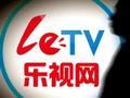 乐视网超长停牌望结束 重组乐视影业恐不足稳定股价