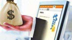 3个多月发牌89张 监管标准不一致网络小贷狂飙