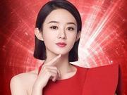 赵丽颖成荣耀首位女代言人 契合指数100%?