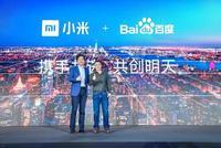 小米推出IoT开发者计划 与百度在IoT+AI达成合作