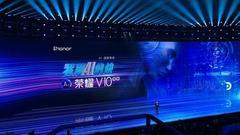 荣耀V10正式发布:全面屏+AI带来不一样的体验