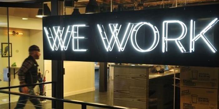 WeWork裁员2400人:在员工总数中占比近20%