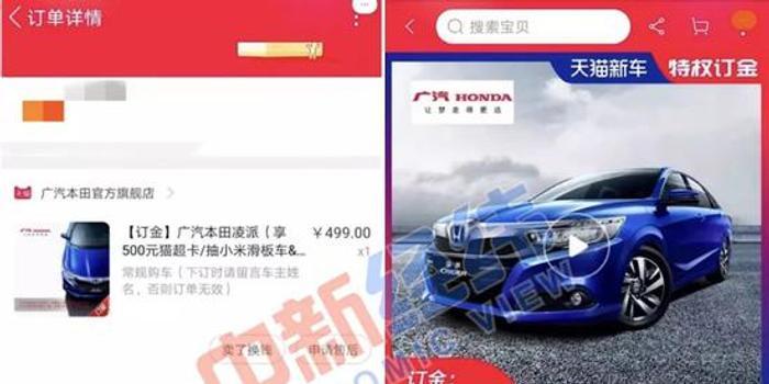双11车企电商混战:直播引流、半价促销能拯救销量吗