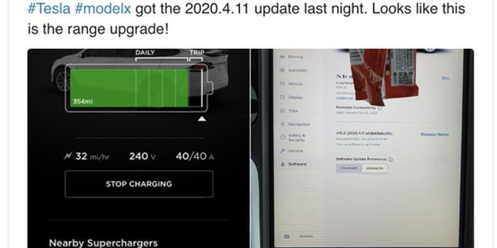 特斯拉推最新軟件更新版本 Model S/X 續航能力提升
