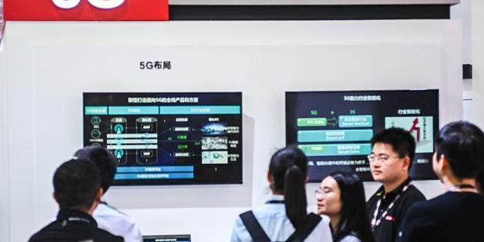 刘军:5G会在明年一季度进入主流 联想也将发5G手机