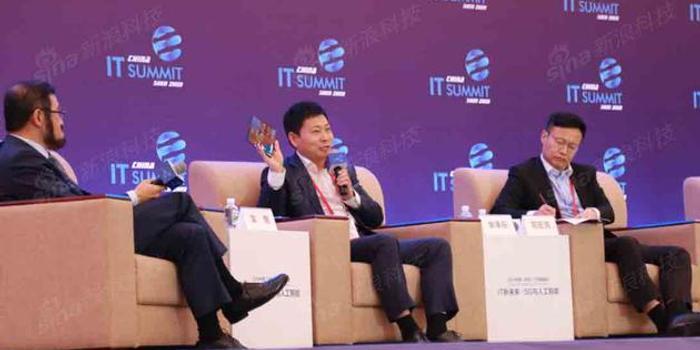 四川福利彩票_余承东透露与马化腾谈话:华为5G手机支持全频段