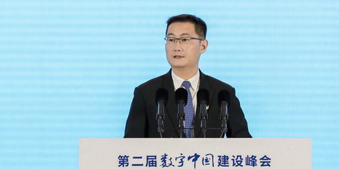 """马化腾:产业互联网将为各行业带来""""最大增量"""""""
