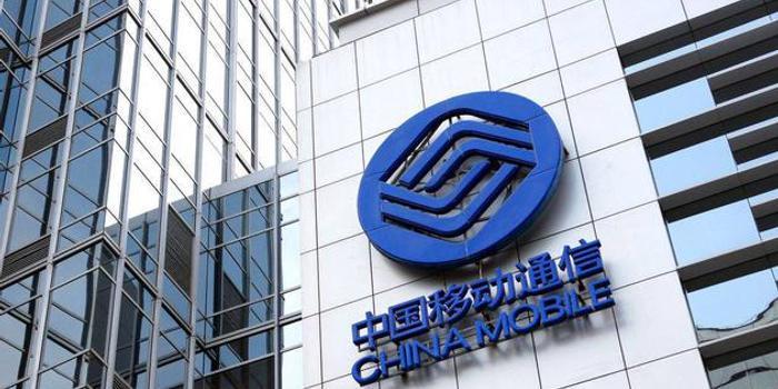 中国移动或于2020年前3G全部退网 终端仍需支持GSM