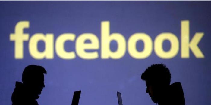 试机号3d_因协同传播虚假信息 部分俄罗斯、伊朗FB账号被删除
