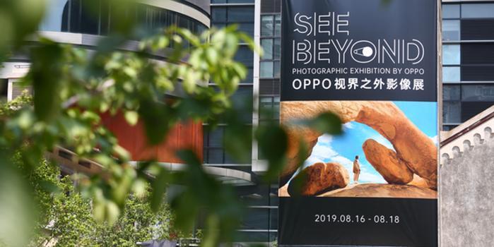 """OPPO視界之外影像展現場:不易被發現的5G""""彩蛋"""""""