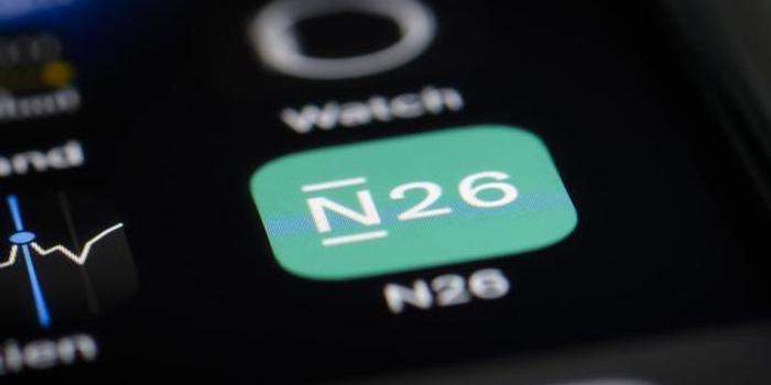 北京赛车pk官网_腾讯投资的德国数字银行N26:无进军亚洲市场计划