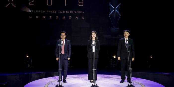 """2019""""科學探索獎""""頒獎:50位獲獎青年科學家亮相"""