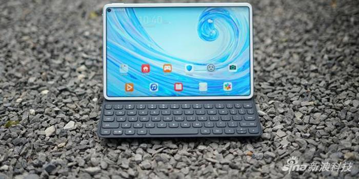 华为MatePad Pro首发评测:平板和手机还能这么玩?