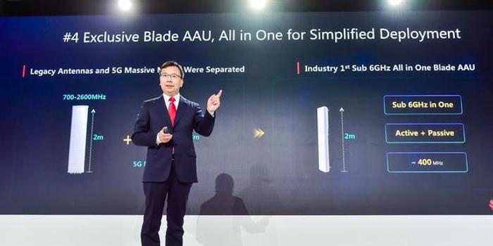 杨超斌:华为5G下载是对手2倍 拿下全球2/35G运营商