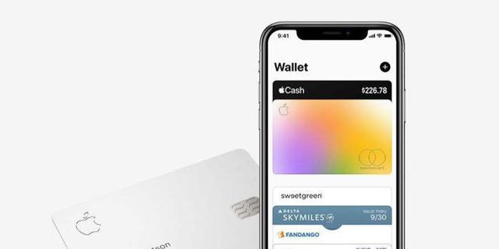 庫克:蘋果信用卡Apple Card將于8月推出