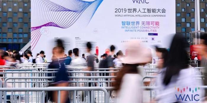 "WAIC观察:从""双马""对话看人工智能的现在与未来"