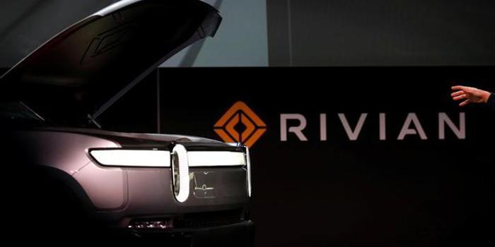 电动汽车初创企业Rivian完成13亿美元最新融资回合