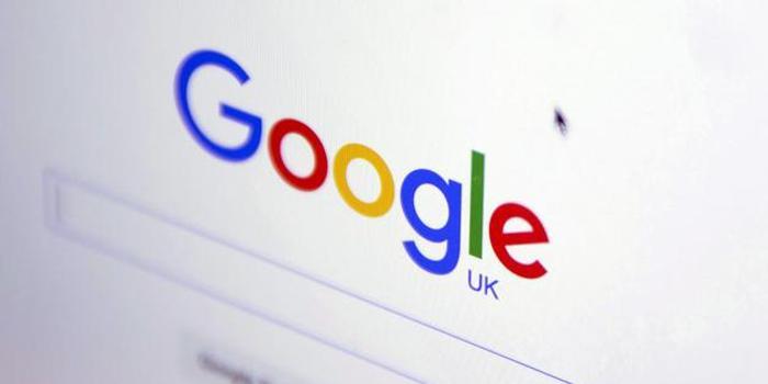 消息称谷歌英国用户账号将失去欧盟数据保护