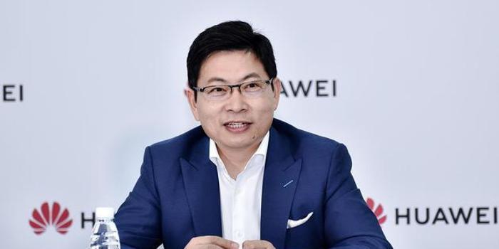 余承东:华为折叠屏手机今年会上市 5G领先对手1年