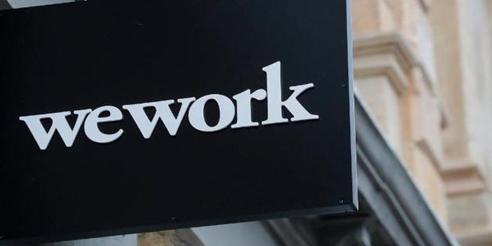 IPO失败令WeWork现金吃紧 扩张步伐反而加速