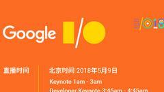 图文回顾2018 Google I/O开发者大会:AI依旧是主角