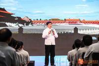 单霁翔称皇帝也很拼:每天5点起床 一年休4天假(视频)