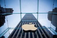 任正非:苹果是一家伟大的公司 改变了社会