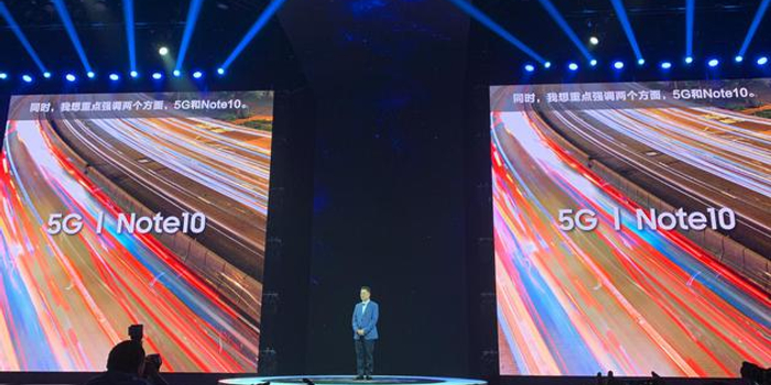Note10系列中国发布:三星在中国首款5G手机 6599起