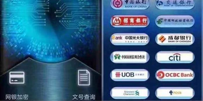 """电信诈骗手段翻新 制作""""安全防护""""冒充北京警方App"""