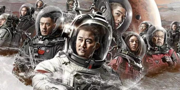 起底《流浪地球》:险资与北京文化的硬核资本局