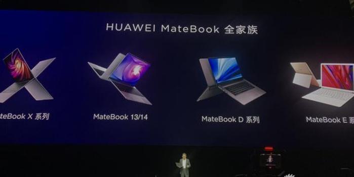 黑龙江11选5走势图_华为牵手高通推出二合一骁龙850笔记本