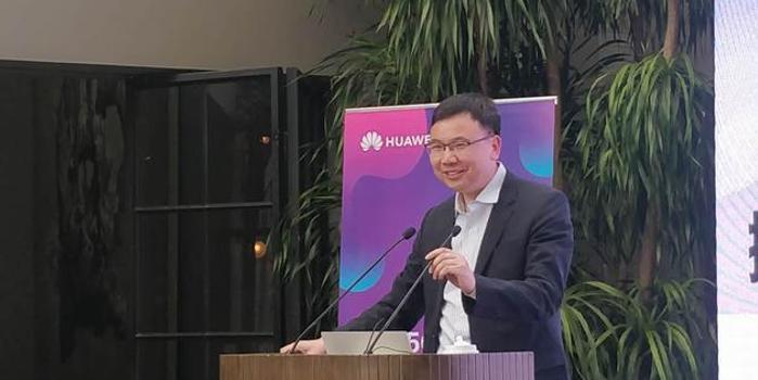 直击|华为杨超斌:5G千元机最快于明年底上市