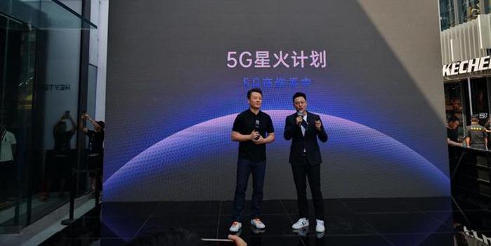 直击|OPPO启动5G星火计划 公开招募5G体验官