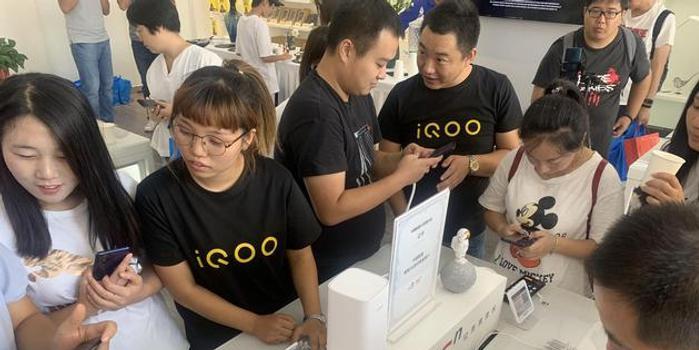 联通-vivo举行 iQOO Pro 5G品鉴会 用户抢先尝鲜