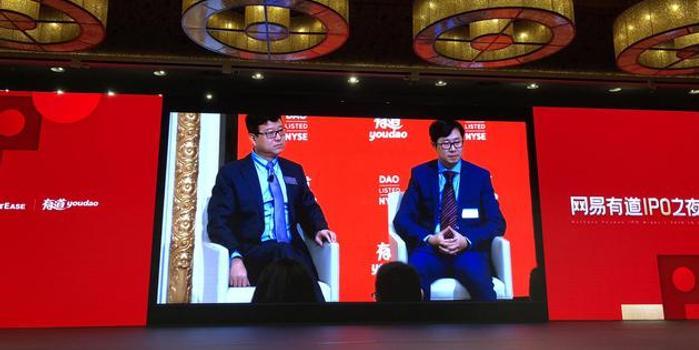 丁磊:中国网课模式一定会对全世界产生巨大影响