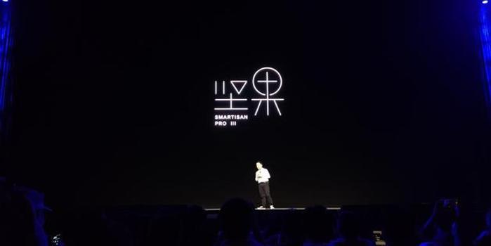 堅果Pro 3發布:外觀硬件無驚喜 系統是最大亮點