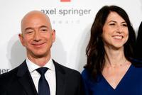 亚马逊CEO贝索斯离婚后将保留所持亚马逊股份的75%