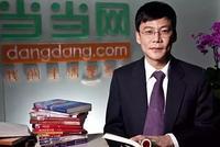 """李国庆回应经常批评别人而被认为""""二"""":责任感使然"""