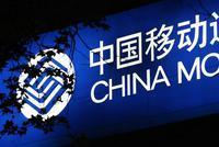 """中国移动获颁5G牌照 打造5G精品网络推进""""5G+""""计划"""