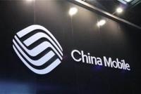 中国移动5G套餐曝光:200G流量/月+1000分钟语音