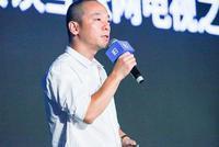"""冯鑫被警方采取强制措施 昔日""""股王""""跌落神坛"""